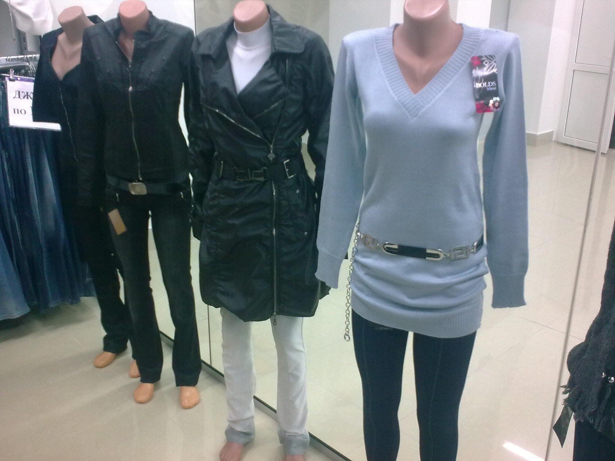 Эксклюзивная Брендовая Одежда
